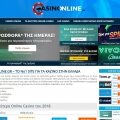 casinonline.gr